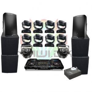 DJ Pakke 5